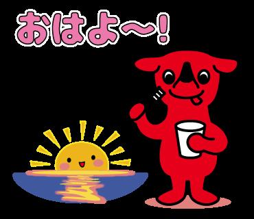 chiba-kun_v1_01