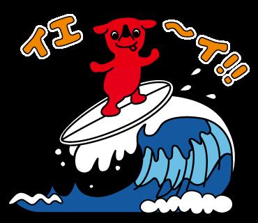 chiba-kun_v1_27