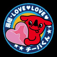 chiba-kun_v1_main
