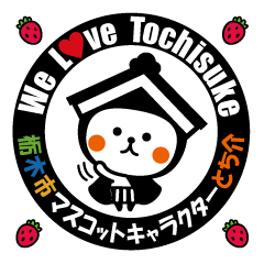 tochisuke_Stamp_B_6th_main