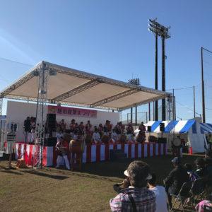旭市産業祭りイベント